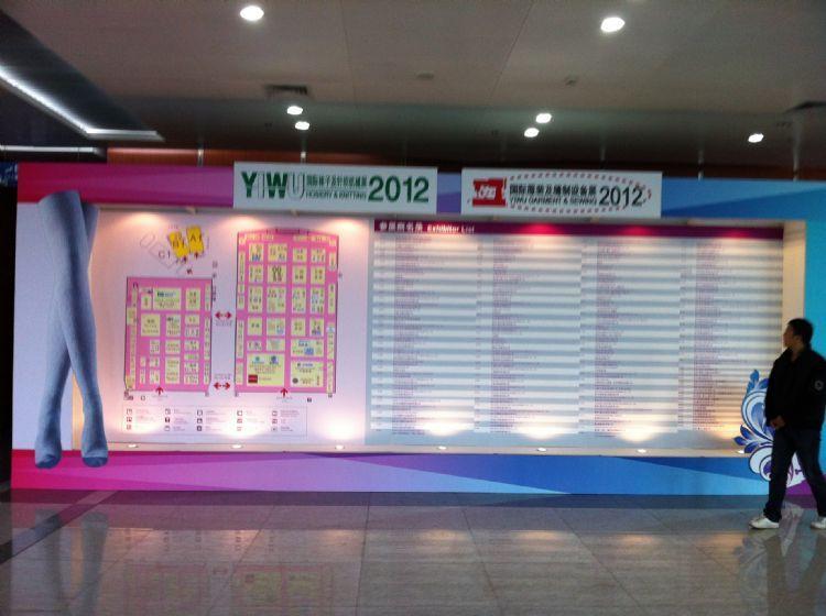 2012- China YIWUTEX